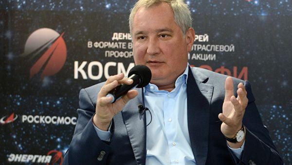 НАСА: Планирање могуће посете Рогозина се наставља