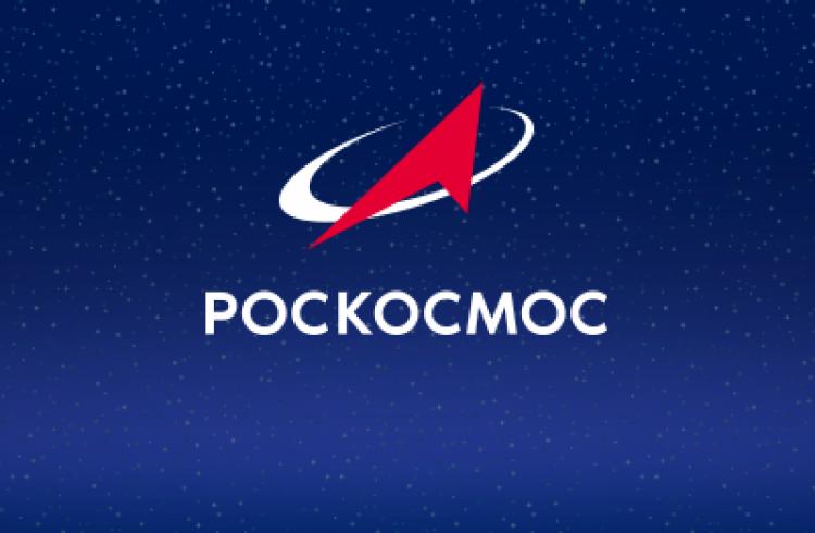 Прва овогодишња космичка мисија у фебруару