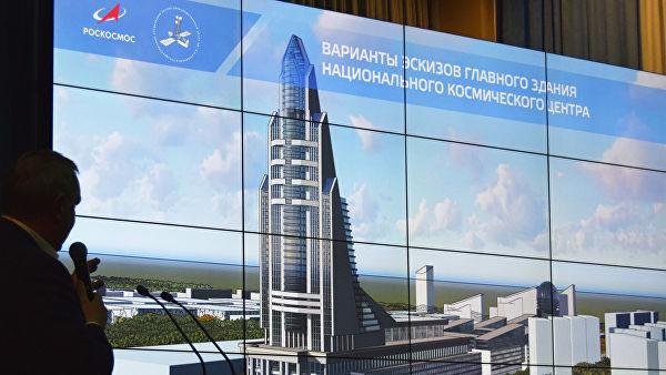 Русија оснива Национални космички центар