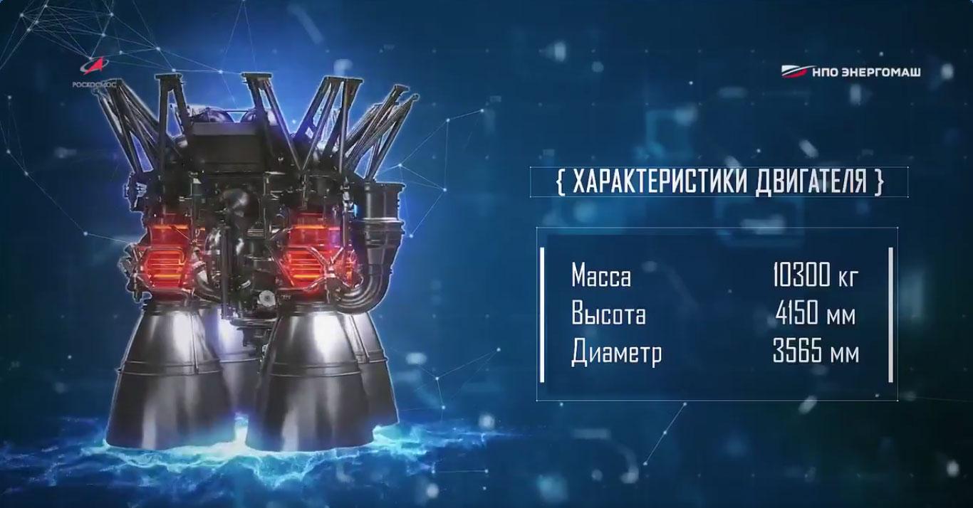 """""""Роскосмос"""" објавио видео о најмоћнијем ракетном мотору на свету"""