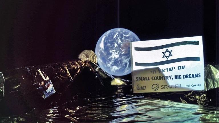 """РТ: Израелски лунарни апарат """"Берешит"""" се разбио приликом спуштања на Месец"""