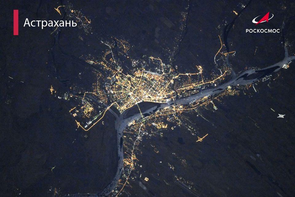 Како изгледају руски градови снимљени са Земљине орбите