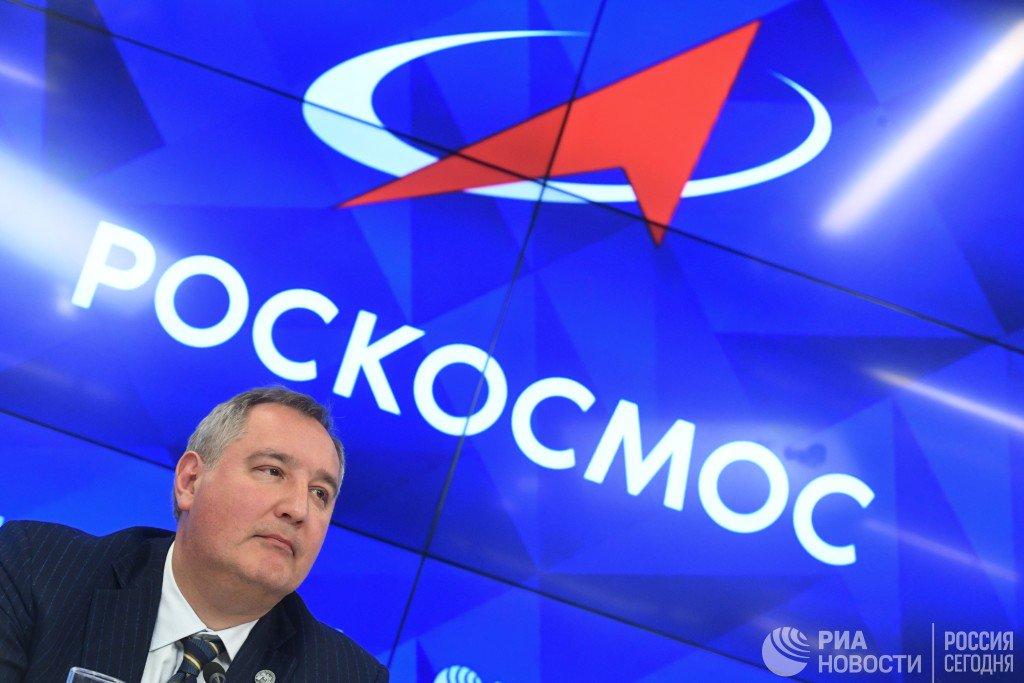 Рогозин: Руску космонаутику очекује прелаз на нове технологије, што је огроман изазов за све нас