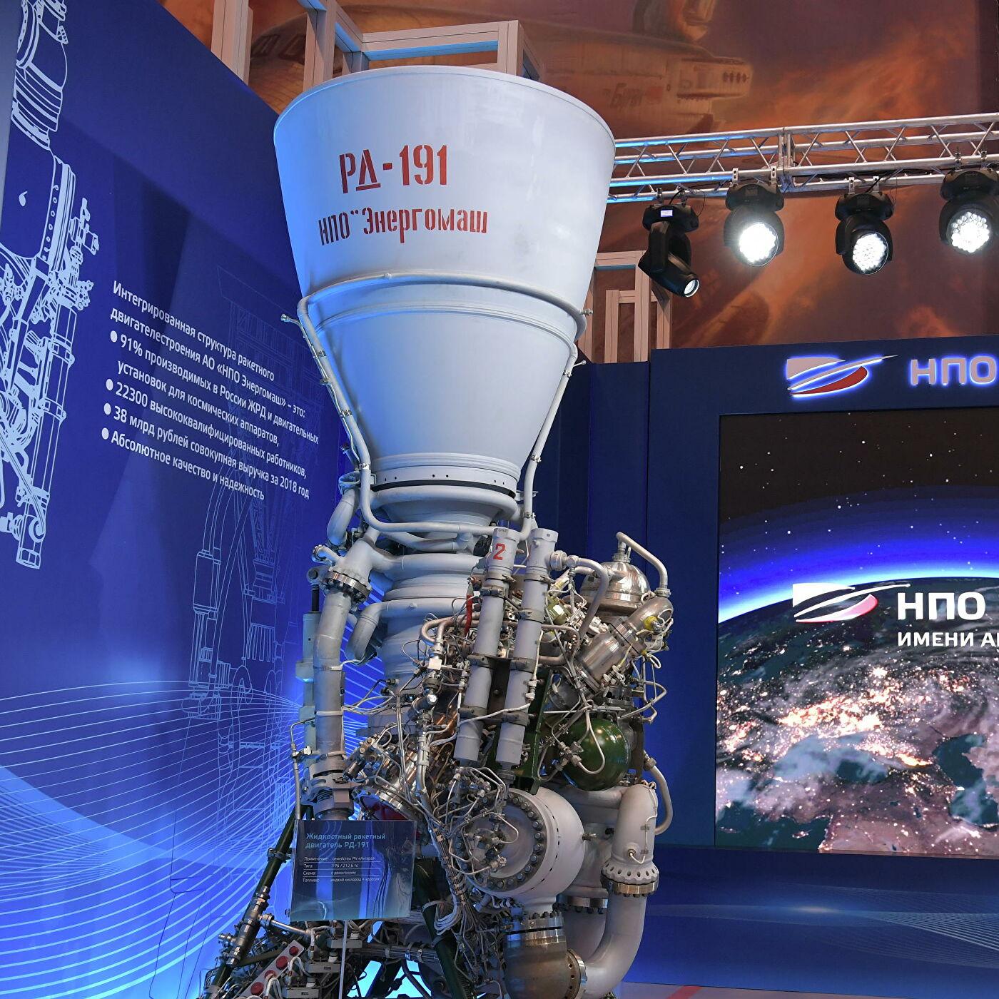 """""""Роскосмос"""" ће направити мотор на водоник за ракету """"Ангара"""""""
