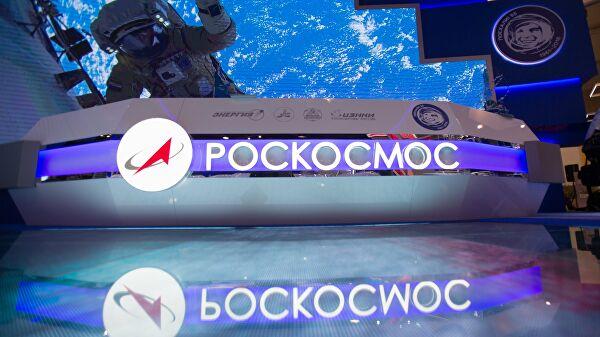 """Rogozin: """"Roskosmos"""" formalno nije pod sankcijama Zapada, ali defakto je već odavno pod njima"""