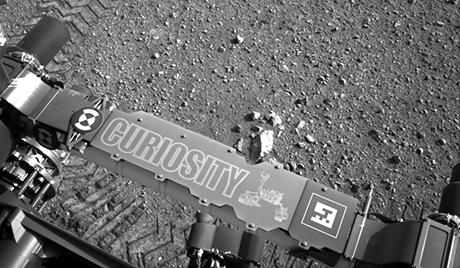Curiosity пронашао ''цвет'' на Марсу