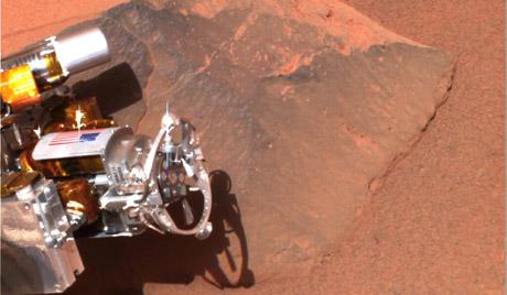 Американци проучавају атмосферу Марса