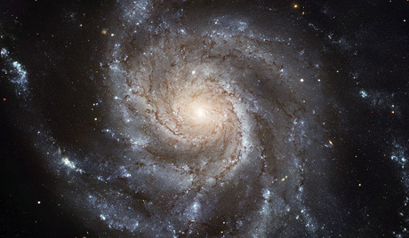 Космос и сумње