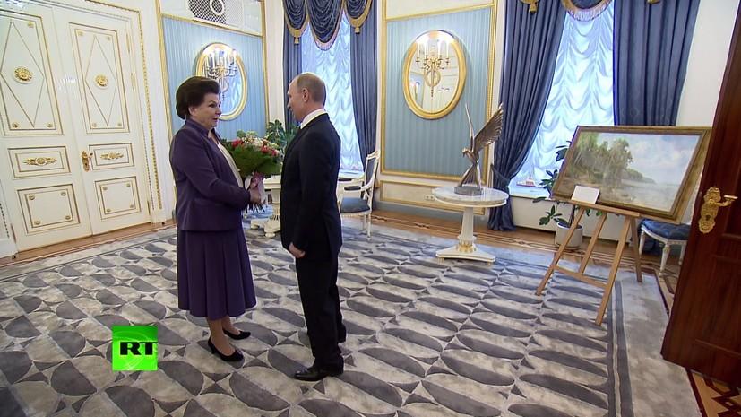 Путин ћеститао 80. рођендан Валентини Терјешковој, првој жени у космосу