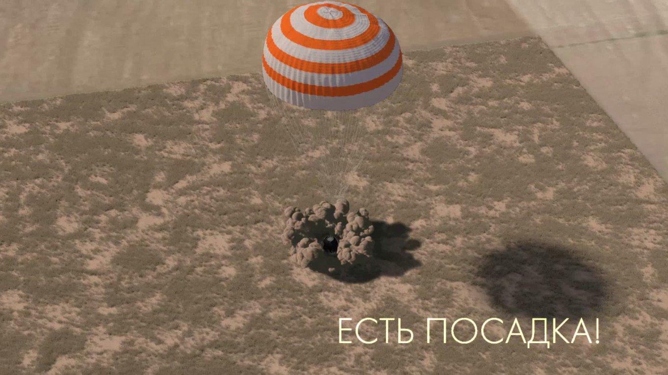 Три члана посаде МКС слетели на Земљу