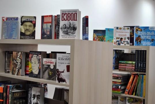 Тона руских књига као поклон Београду