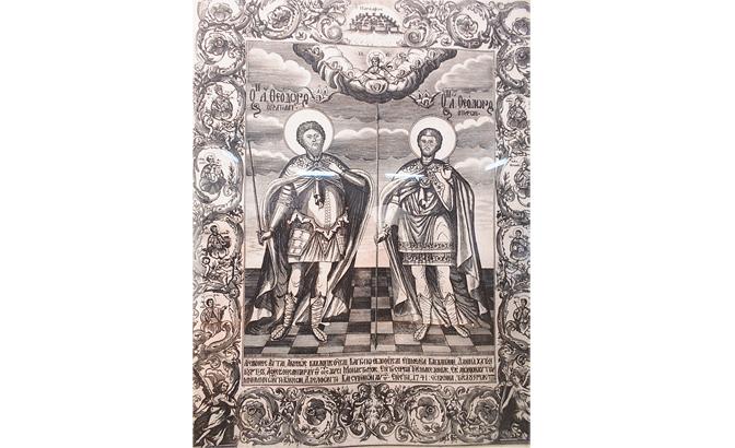 Благо ризнице музеја Српске православне цркве