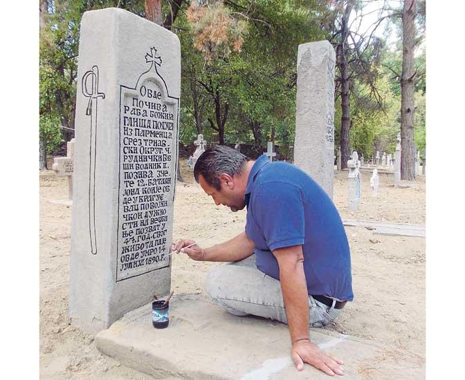 Обновљено Старо војничко гробље у Шумарицама