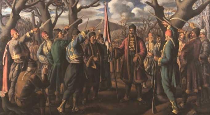 Србија - руска песма