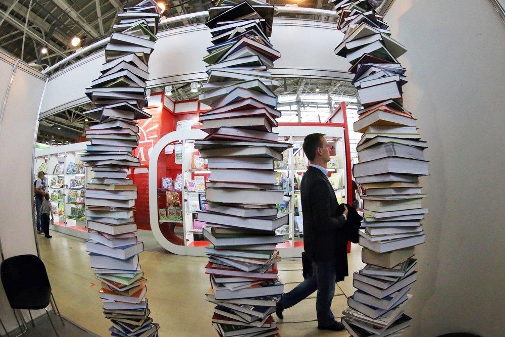 Русија на Београдском сајму књига представила више од 500 књига