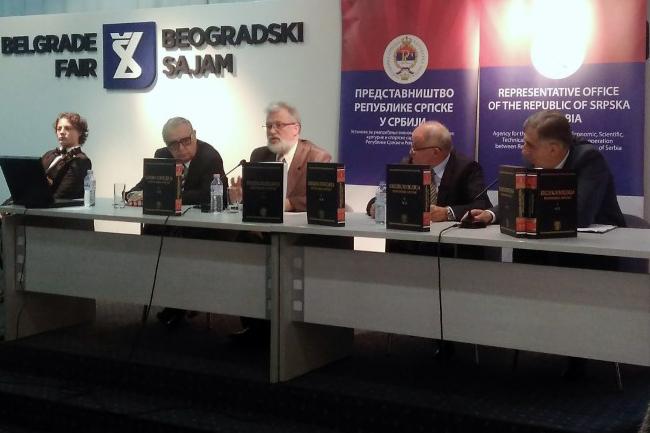 """Prvi tom """"Enciklopedije Republike Srpske"""" - Drina nije granica nego kičma"""