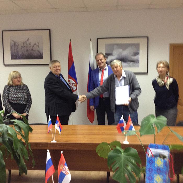 Потписиван протокол о сарадњи образовних установа Москве и Крагујевца