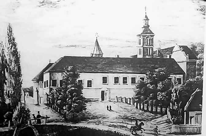 Костићеве стваралачке године у манастиру Крушедол
