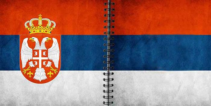 Основци Републике Српске и Србије од следеће године изучавају исто градиво