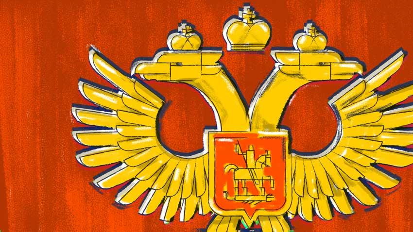 Како је двоглави орао постао национални симбол Русије
