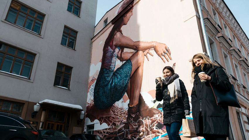 Дрска улична уметност у Москви: Где се све налази и како изгледа