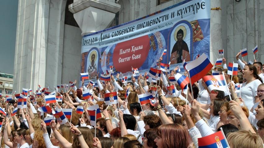"""""""Тамо далеко"""" у извођењу србских хорова заориће се Црвеним тргом"""