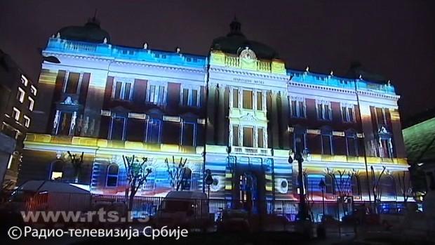 Отворен Народни музеј у Београду