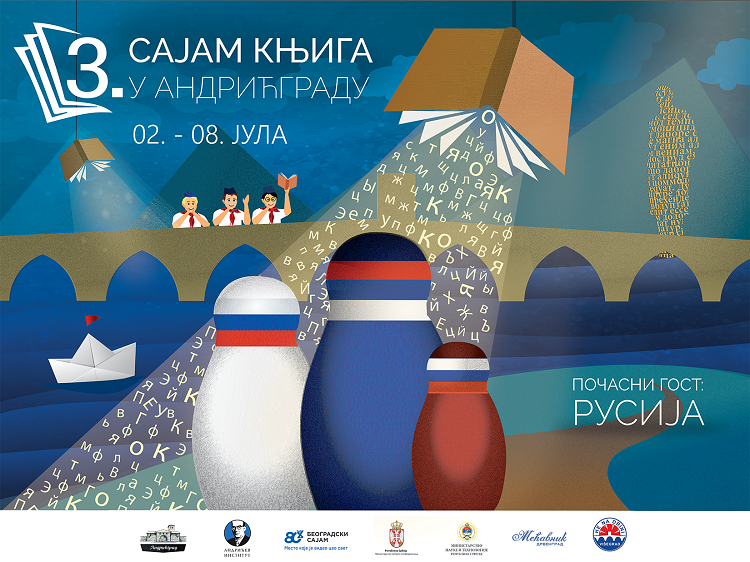 Сајам књига у Андрићграду од 2. до 8. јула