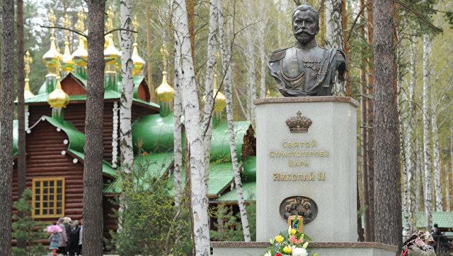 Потврђена аутентичност посмртних остатака чланова породице Романов