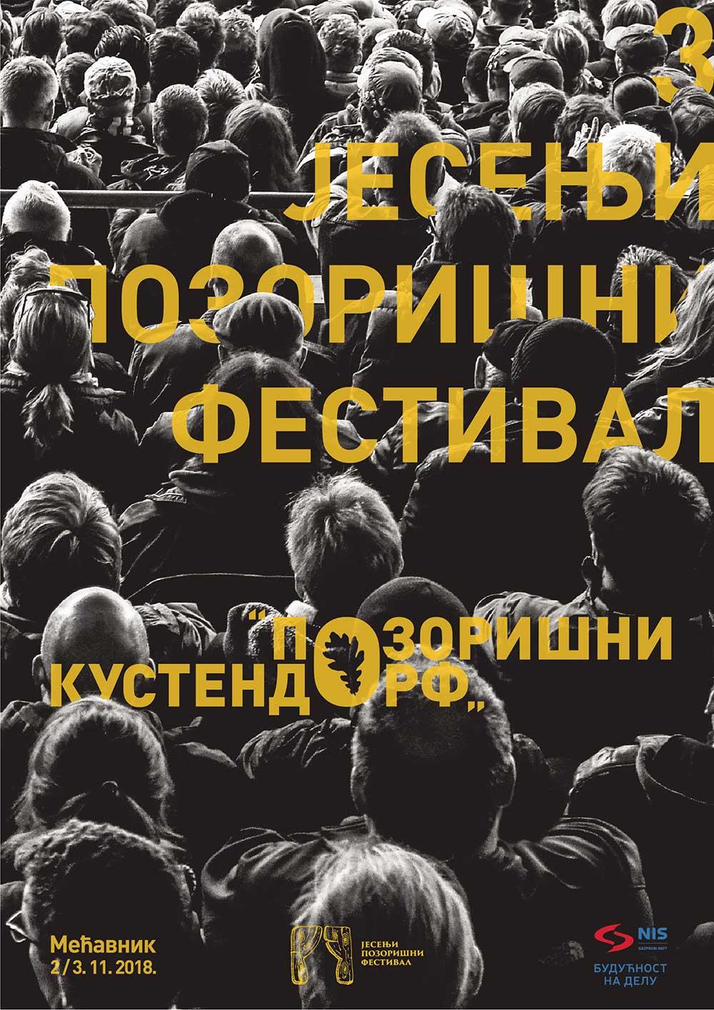 Трећи Јесењи позоришни фестивал редитеља Емира Кустурице на Мећавнику, уз подршку НИС-а