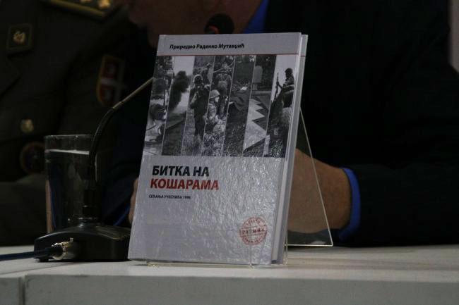 """Враћамо дуг херојима: Прпомоција књиге """"Битка на Кошарама – сећање учесника 1999"""""""