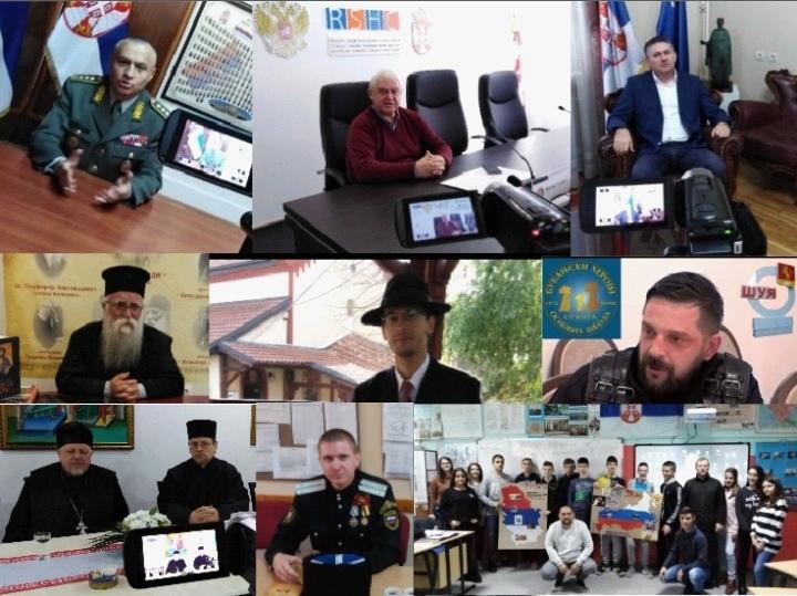 """Ускоро документарни филм ,,Руска помоћ Србији кроз историју"""""""