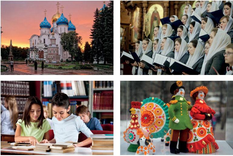 Дани духовне културе Русије у Србији