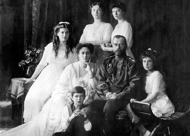 """Izložba fotografija """"U susret ruskom caru, Romanovi - carsko služenje"""" u Zagrebu"""