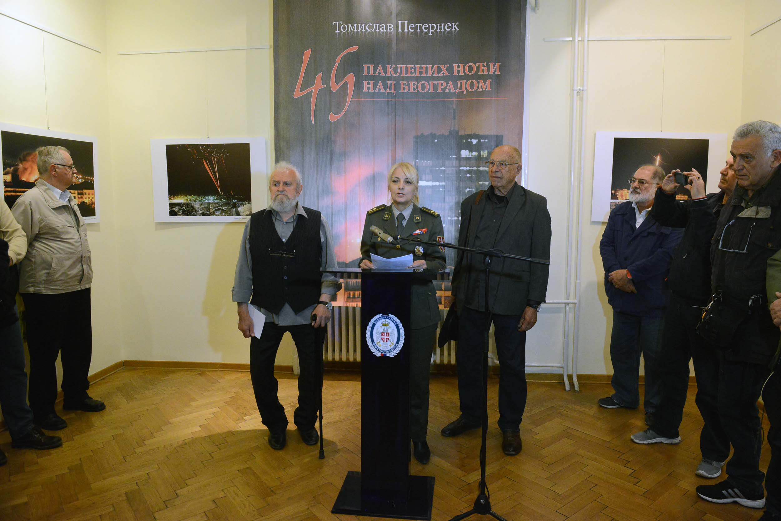 "Izložba ""45 paklenih noći nad Beogradom"" pred beogradskom publikom"