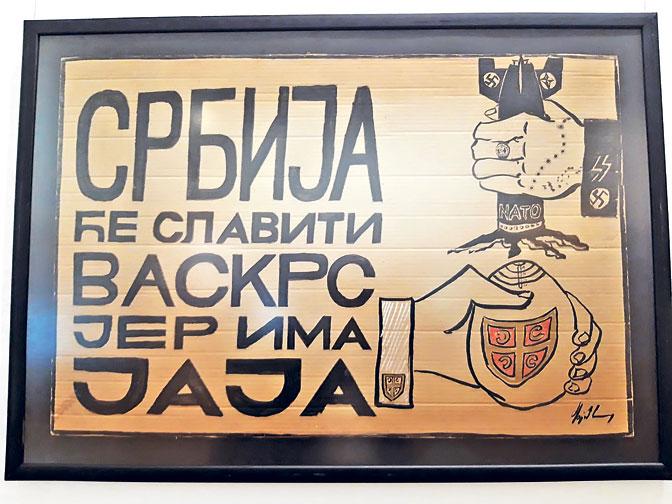 Гелери, транспаренти и карикатуре о НАТО-у