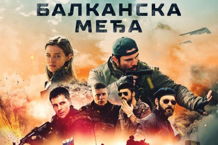 """Филм """"Балканска међа"""" забрањен у Бујановцу"""