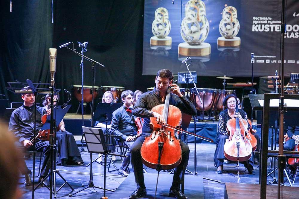 "Јерменски виолончелиста затворио седми ""Кустендорф Класик"""