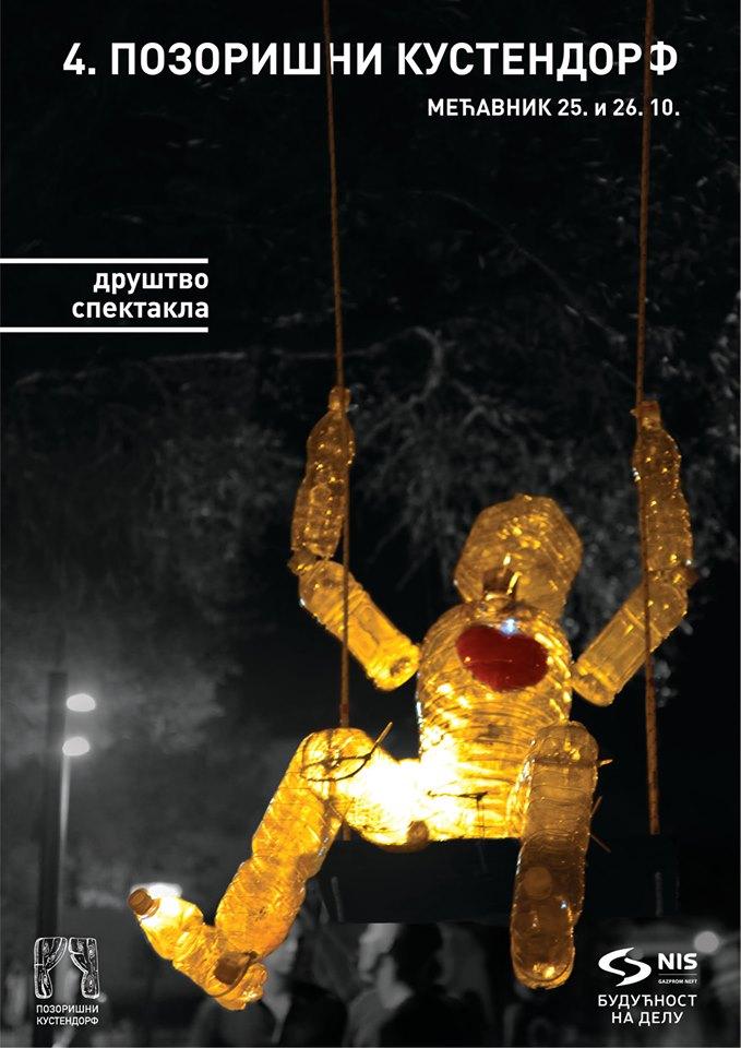 """Четврти """"Позоришни Кустендорф"""" 25. и 26. октобра на Мећавнику уз подршку НИС-а"""