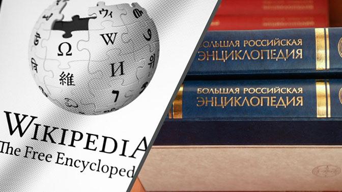 Представљен пројекат интернет верзије Велике руске енциклопедије