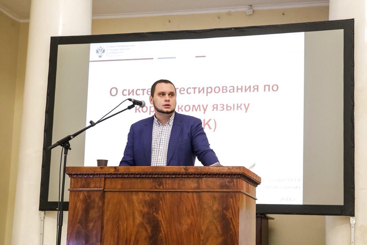 Interesovanje za ruski jezik naglo poraslo: Internet maraton za predavače iz više od 100 zemalja u organizaciji Univerziteta u Sankt Peterburgu