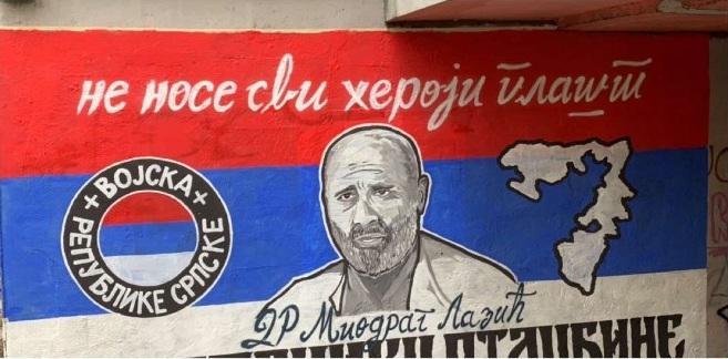 """Promocija knjige """"Dnevnik ratnog hirurga"""" dr Miodraga Lazića održana u Oficirskom domu u Nišu"""