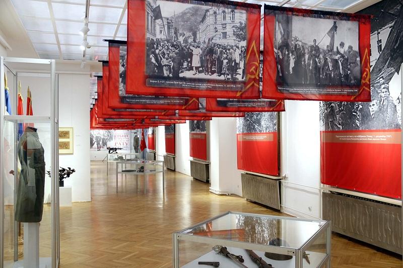 """Otvorena izložba """"Ratna slika Srbije u Drugom svetskom ratu 1941–1945"""""""