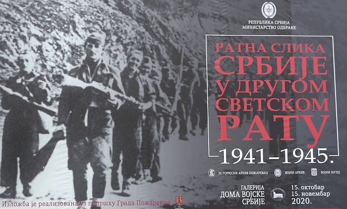 """Izložba """"Ratna slika Srbije u Drugom svetskom ratu, 1941-1945"""" u Domu Vojske Srbije deo kulturne manifestacije """"Muzeji za 10"""""""
