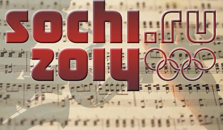 Музика олимпијске престонице