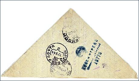 Oригинално Tеслино писмо J. J. Змаjу у Народноj библиотеци