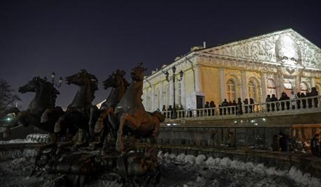 У Москви ће бити одржана изложба совјетске уметности