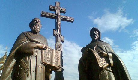 Rusi slave Dan slovenske pismenosti i kulture