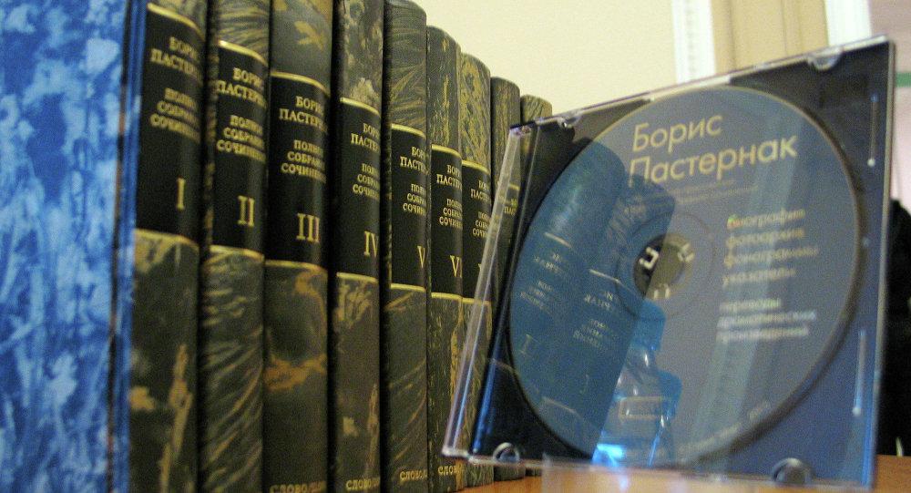 """Белешке за роман """"Доктор Живаго"""" продате за 77.500 долара"""