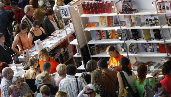 Међународна едиција 100 словенских романа представљена у Москви